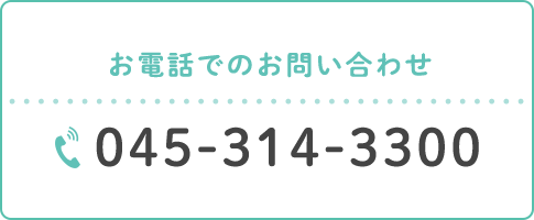 045-314-3300
