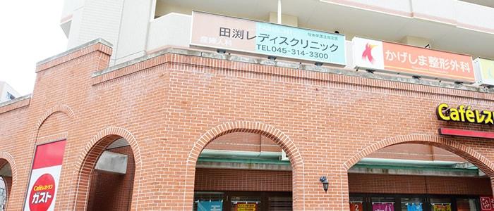 横浜駅徒歩7分の好立地